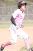 Baseball Striking Out Cancer - Photo 46